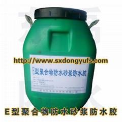 供应E型聚合物防水砂浆防水胶