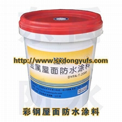 供應彩鋼屋面防水塗料