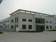 Shenzhen Xin Kai Printing Products Co., Ltd.