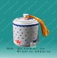 景德鎮陶瓷罐 1