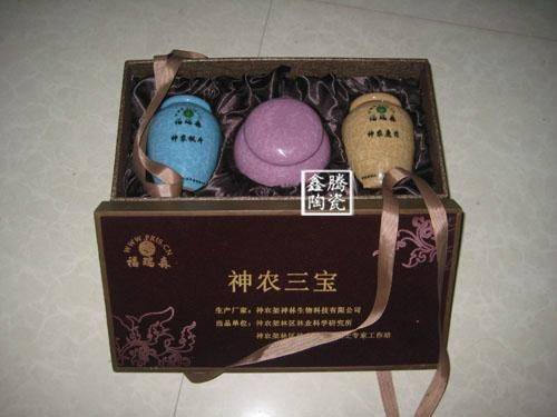 景德鎮陶瓷罐 2