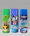 柏油沥青清洗剂 1