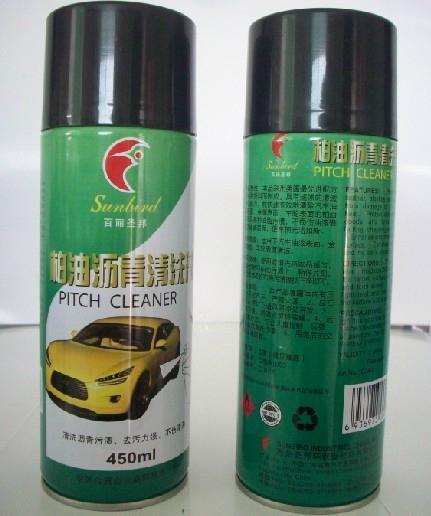柏油沥青清洗剂 3