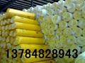 超细玻璃棉 5