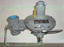 fisher 299H 燃氣 天然氣減壓閥