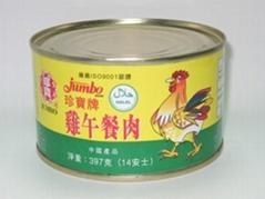 雞午餐肉(圓罐) (熱門產品 - 1*)