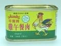 鸡午餐肉(方)