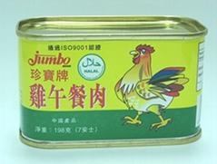 雞午餐肉(方)