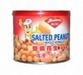 Salted Peanuts (Whole Kernels)