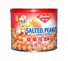 Salted Peanuts (Whole Kernels)