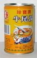 牛尾汤 1