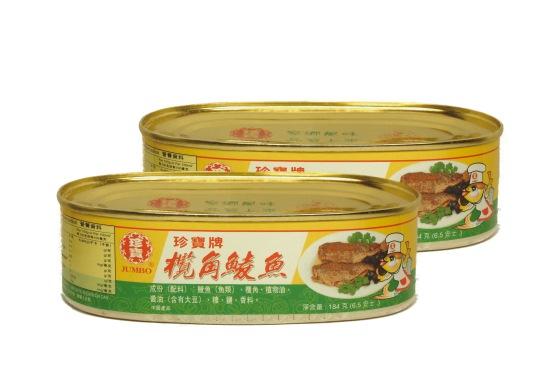 榄角鲮鱼罐头 2