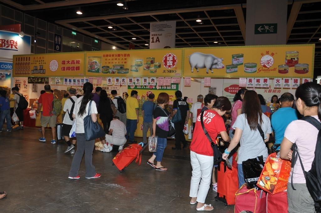 香港美食博覽 2013