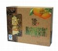 陳皮綠茶餅