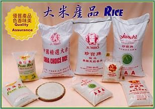 China Rice:See Mew Rice,Pearl Rice