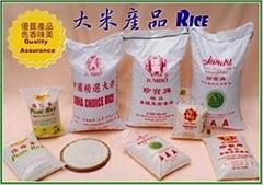 中国大米:丝苗米、珍珠米