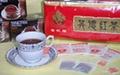 Yingteh Black Tea