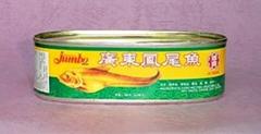 广东凤尾鱼