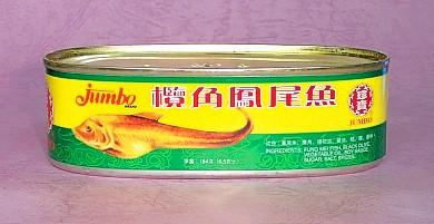 Fung Mei Fish With Salted Black Olive