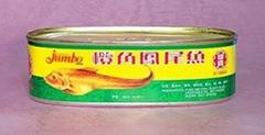 欖角鳳尾魚