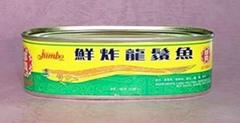 Fried Lung Hsu Fish