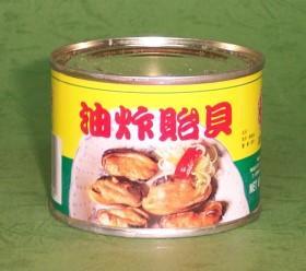 Fried Mussel