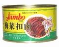 珍宝牌梅菜扣肉