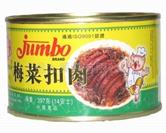 珍寶牌梅菜扣肉