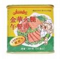 金華火腿午餐肉