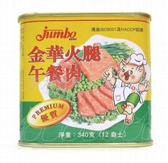 金华火腿午餐肉