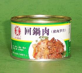 Sliced Pork In Sichuan Style