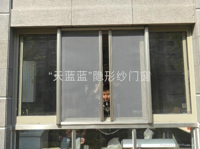 天蓝蓝可拆洗隐形纱门窗 4