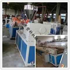 PVC塑鋼型材生產線