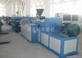 PE建筑模板设备生产线 塑料板材设备 1