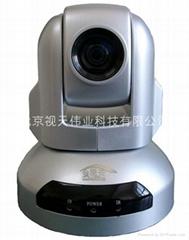 金视天 高清会议摄像机1080P