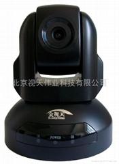 金视天定焦USB高清视频会议摄像机