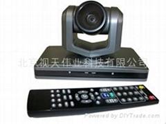 高清视频会议摄像机 KST-M20H  金视天