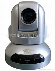 高清視頻會議攝像機10倍光學變焦KST-M10HC
