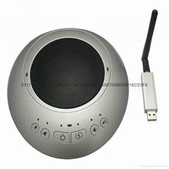 金視天 視頻會議全向麥克風KST-W1 無線2.4G