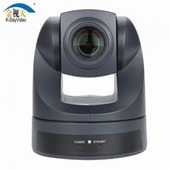 usb18倍光學變焦視頻會議攝像機