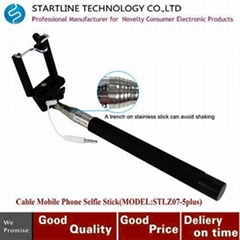 Charge-Free Audio Cable Controlled monopod for mobile phone