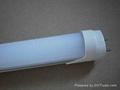 T8一體化LED燈管帶支架朗特照明 2