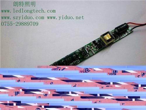 LED日光灯管LT-T8-120-2835-18WJ郎特 5