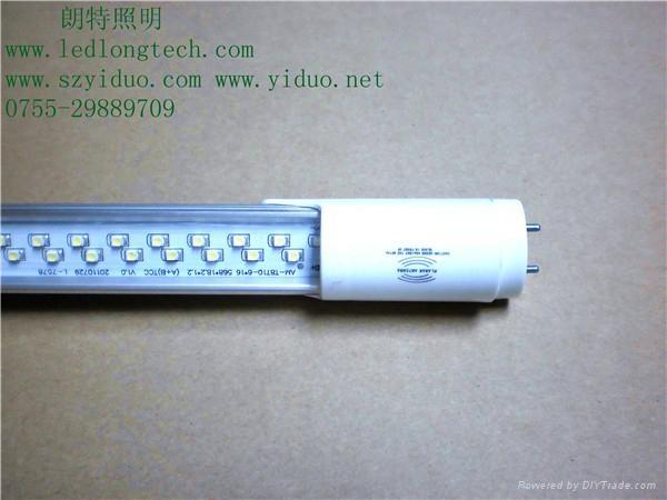 T5 led日光灯一体化带支架 1