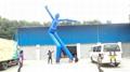 Air Dancer