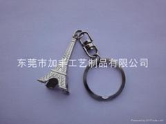 鐵塔模型鑰匙扣