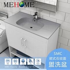 SMC slate stone basin