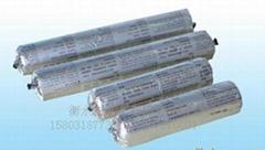 供应 衡水宏达 聚氨酯密封膏