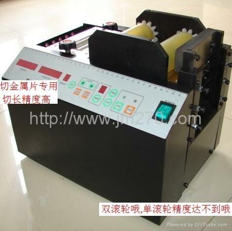 雙金屬帶材自動定長切斷機 1