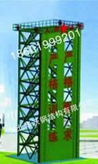 鋼結構(鋼木結構)消防訓練塔